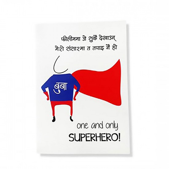 One and Only SUPERHERO