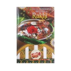 FOR YOU WONDERFUL BROTHER ON Rakhi