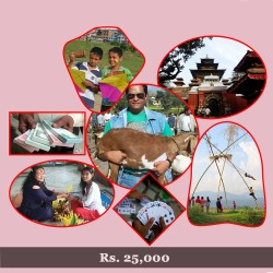 Dashain Special Gift Certifiacte of Rs.25,000