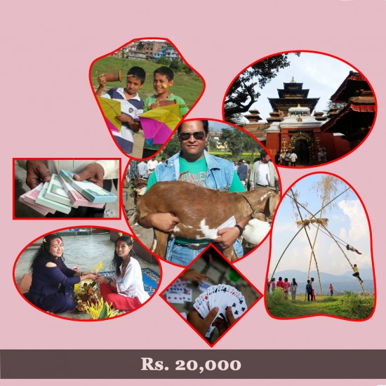 Dashain Special Gift Certifiacte of Rs.20,000